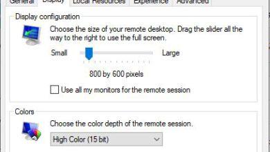 تصویر از افزایش سرعت اتصال از طریق ریموت دسکتاپ